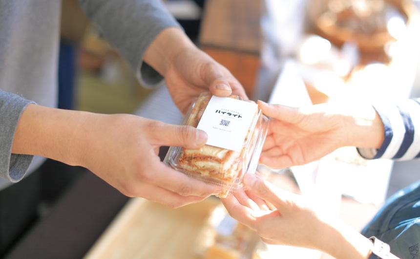 パンと焼き菓子 vol2 FUJIDAI MARCHEにご来場いただき誠にありがとうございました